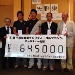 第9回矢野東チャリティーゴルフコンペ-2