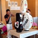 第9回矢野東チャリティーゴルフコンペ-3