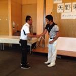 第9回矢野東チャリティーゴルフコンペ-4