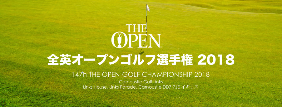 ban_2018theOpen